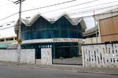 Colégio Estadual Thales de Azevedo