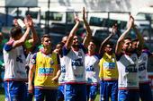 Atlético MG x Bahia