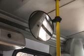 Retrovisor interno de ônibus