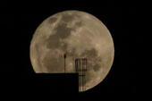 Lua Cheia em Sorocaba
