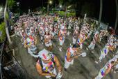 Blocos de Carnaval Corumbá MS 2020